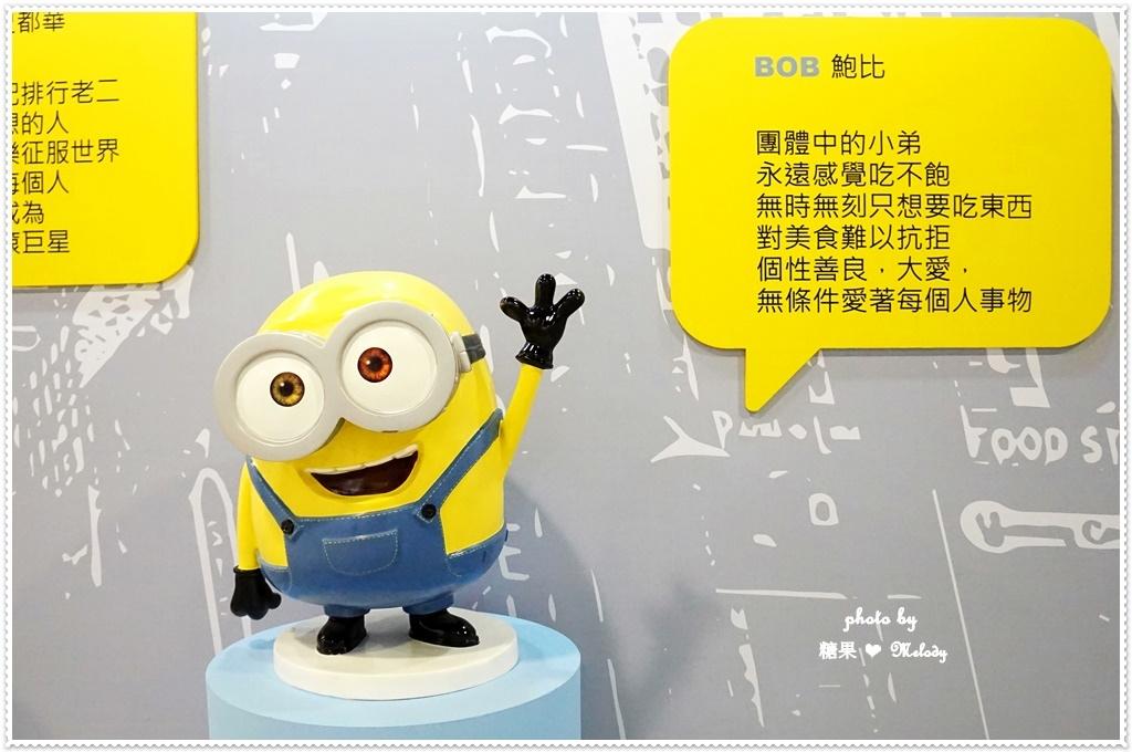 小小兵瘋狂世界展銷會 (4).JPG