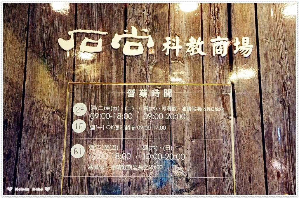 石尚科教商場 (60).JPG