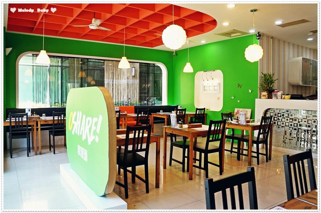 歐夏蕾複合式餐廳oshare (8).JPG