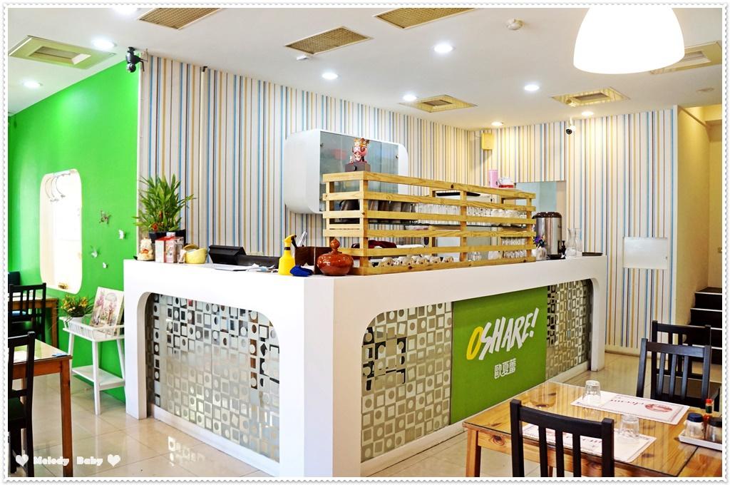 歐夏蕾複合式餐廳oshare (10).JPG