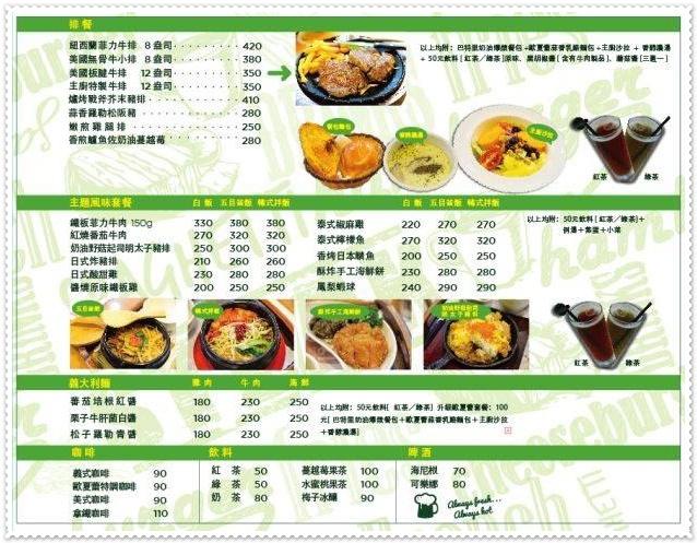 歐夏蕾複合式餐廳oshare (37).jpg