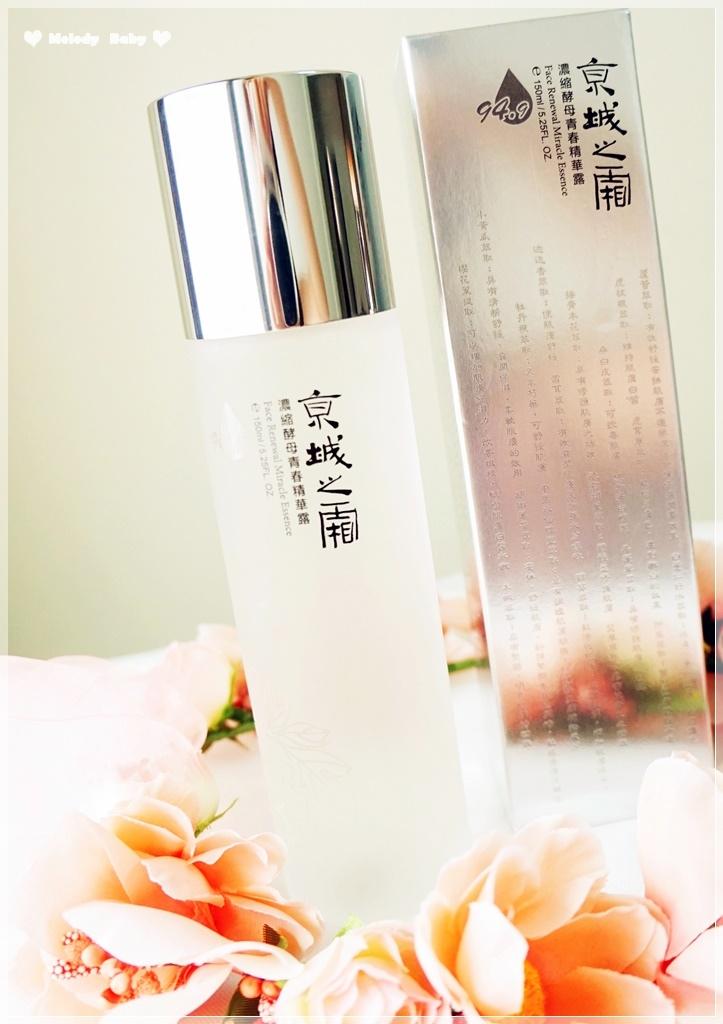 京城之霜 (27).JPG