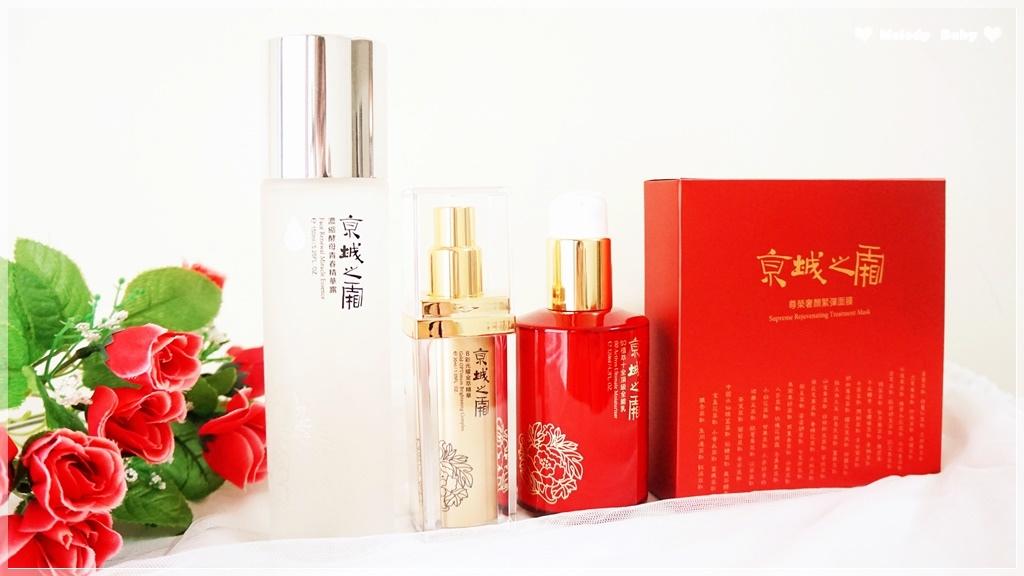 京城之霜 (32).JPG