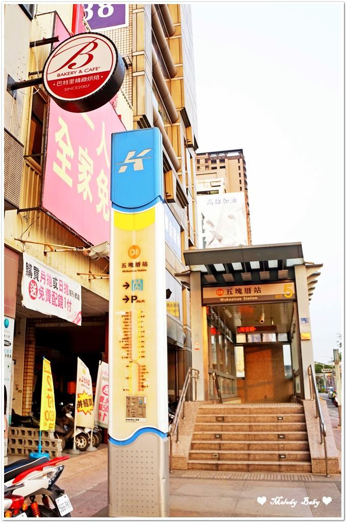 巴特里精緻烘焙 (9).JPG