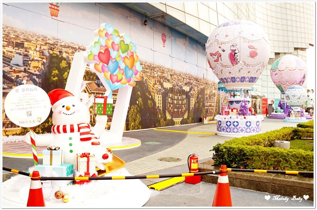 夢時代聖誕節 (32).JPG
