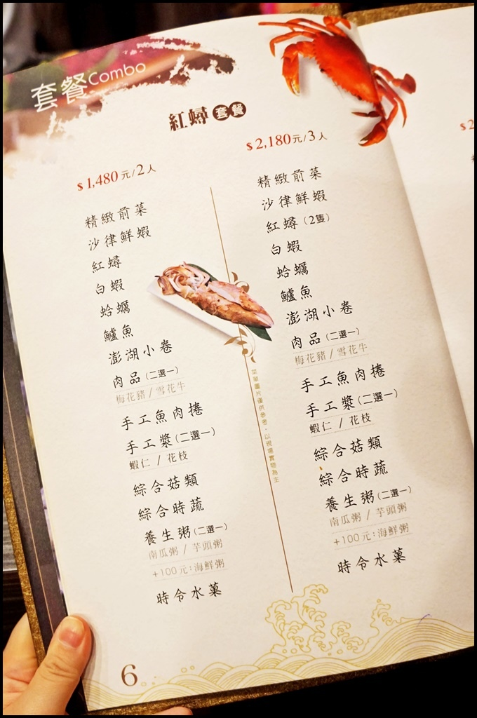 九鼎蒸霸 (2).JPG
