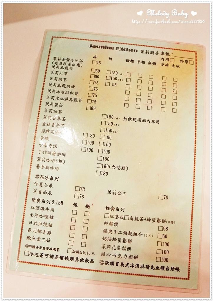 茉莉花壇夢想館 (28).JPG