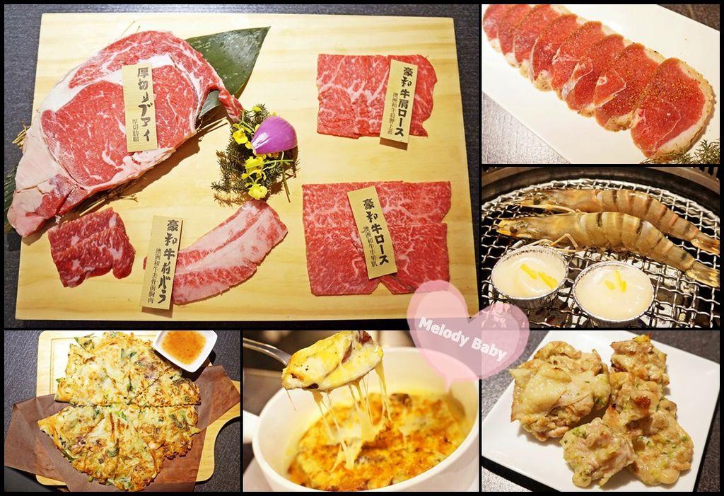牧島燒肉 (1).jpg