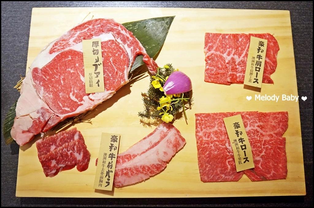 牧島燒肉 (16).JPG