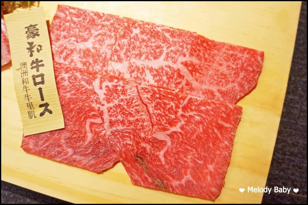 牧島燒肉 (18).JPG
