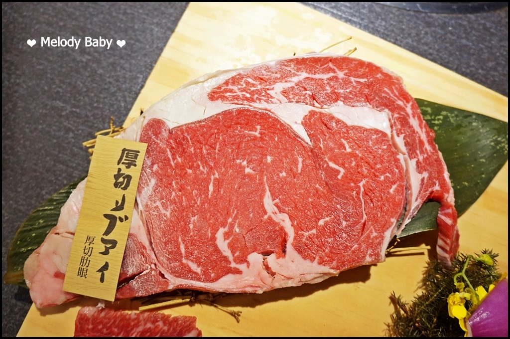 牧島燒肉 (20).JPG