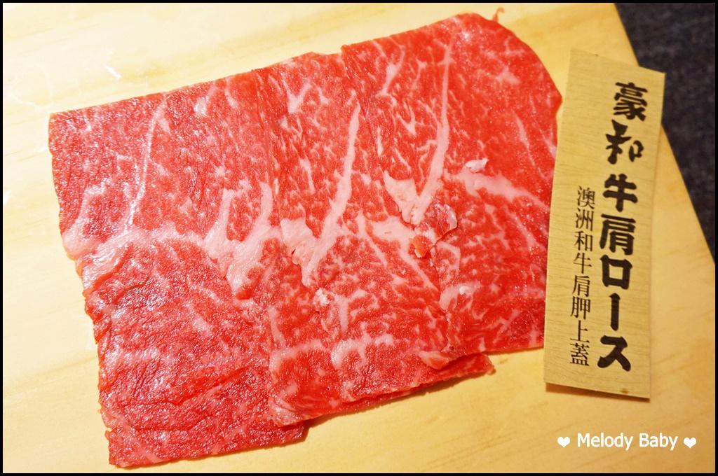 牧島燒肉 (19).JPG