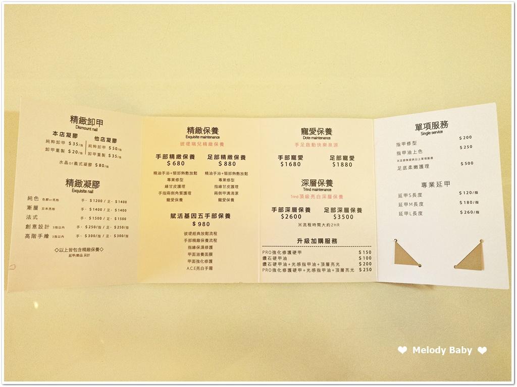 Trind 手足保養 (40).jpg