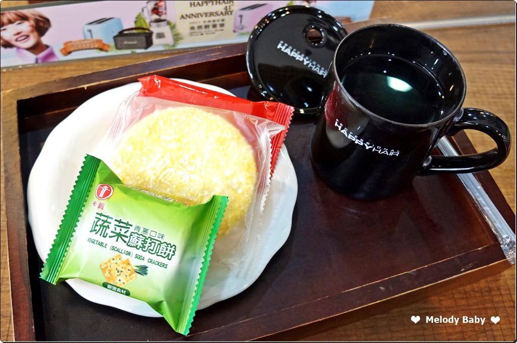 Happy Hair 青年店 (2).JPG