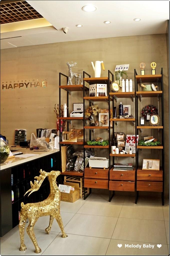 Happy Hair 青年店 (5).JPG