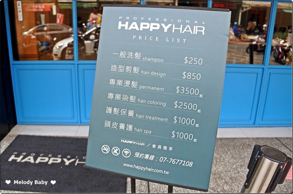 Happy Hair 青年店 (18).JPG