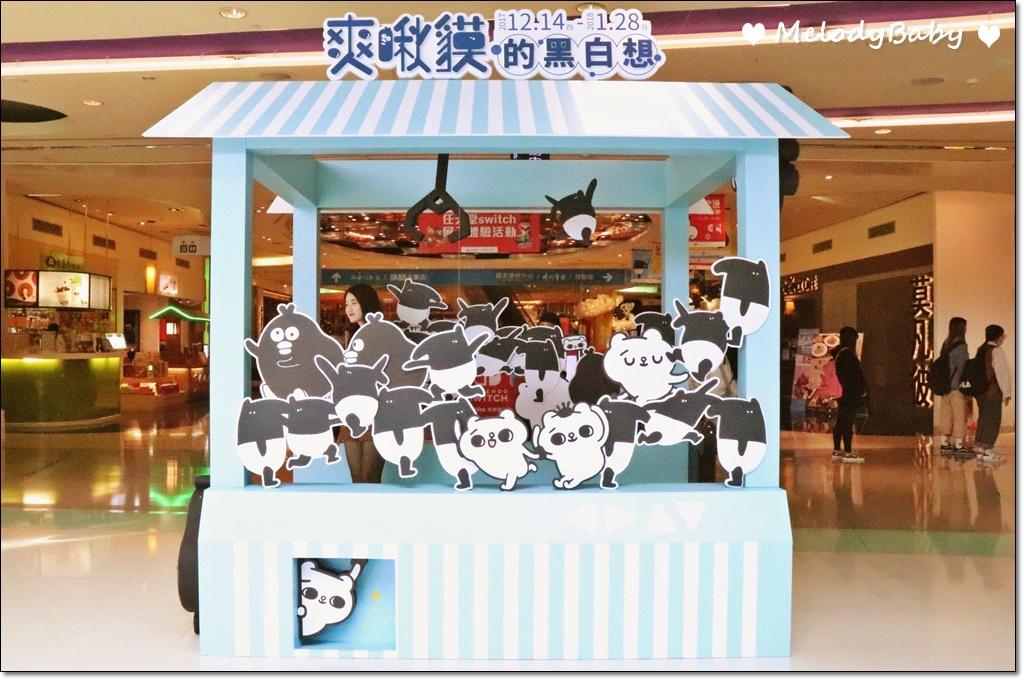 爽啾貘的黑白想 (2).JPG