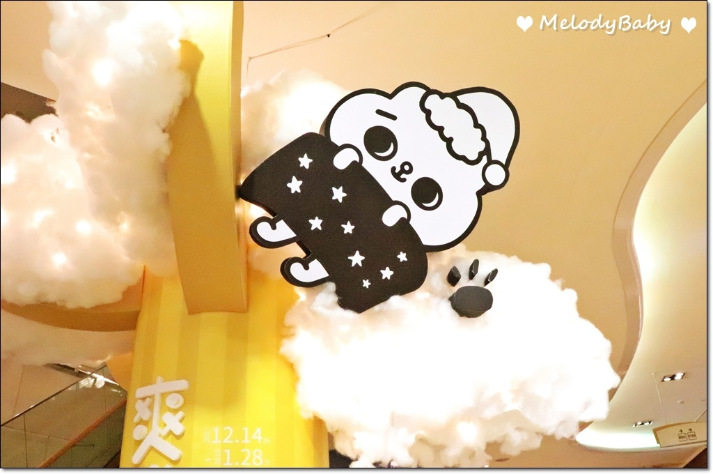 爽啾貘的黑白想 (3).JPG