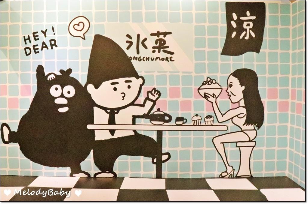 爽啾貘的黑白想 (32).JPG