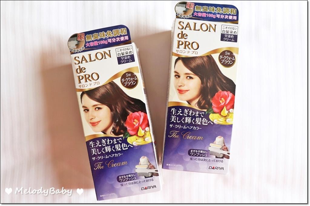 DARIYA 塔莉雅 白髮專用快速染髮霜  (2).JPG