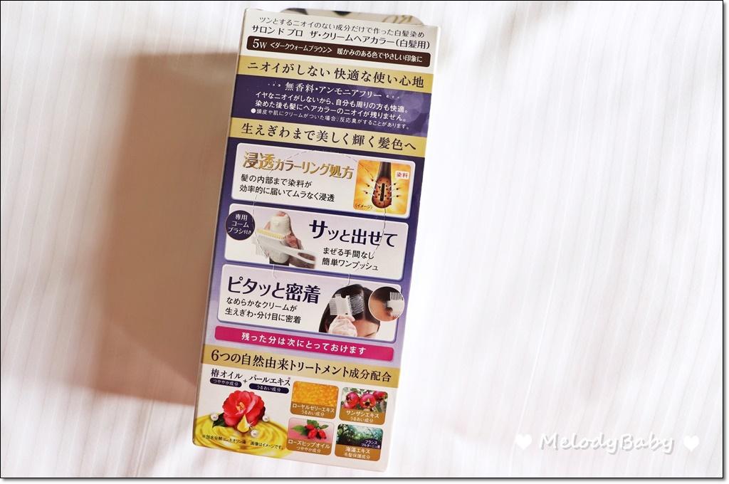 DARIYA 塔莉雅 白髮專用快速染髮霜  (3).JPG