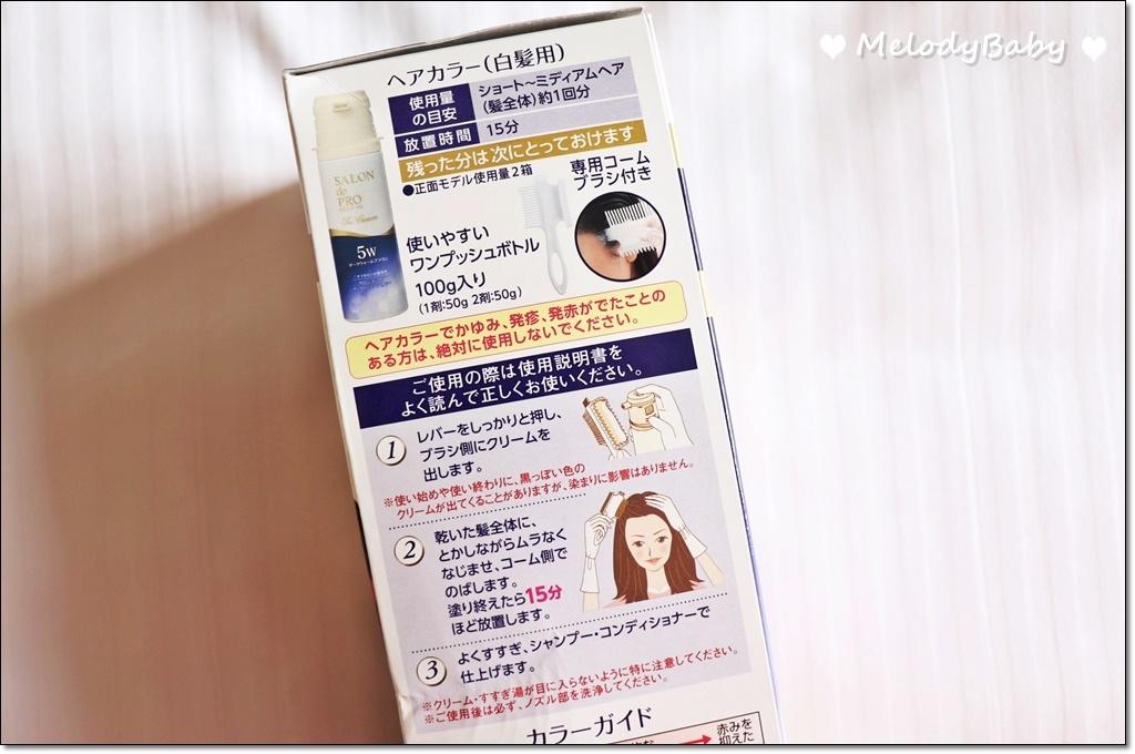 DARIYA 塔莉雅 白髮專用快速染髮霜  (4).JPG