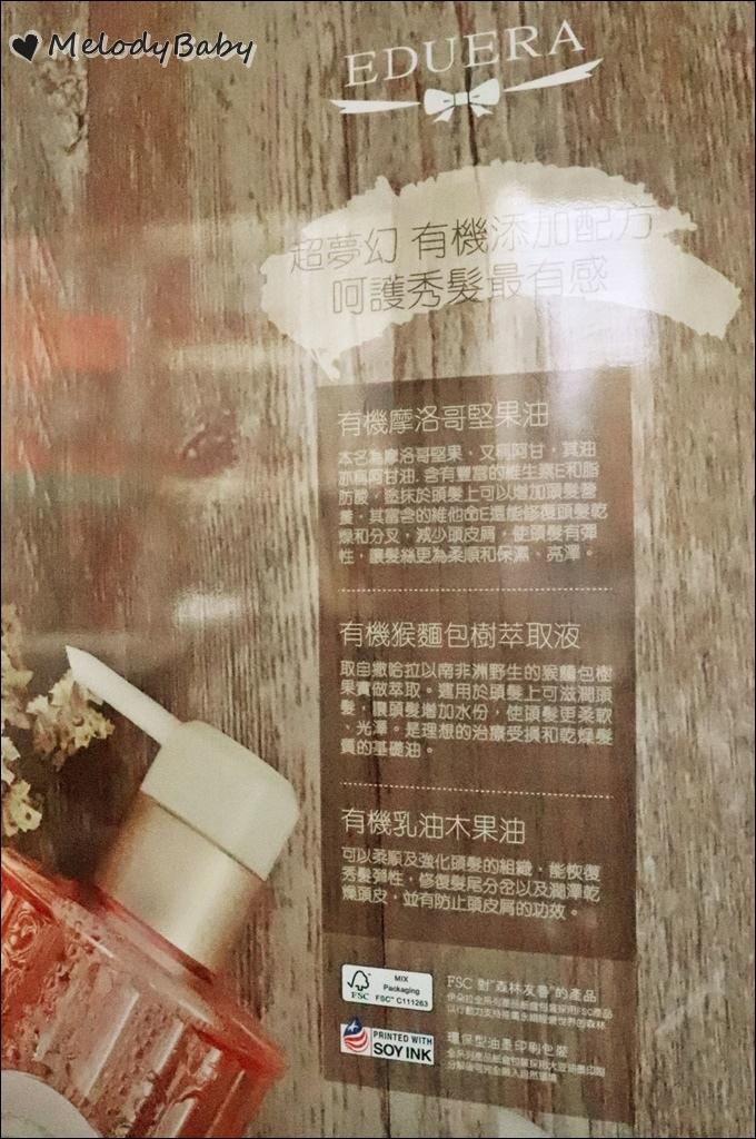 男&女朋友賦活液  (2).JPG