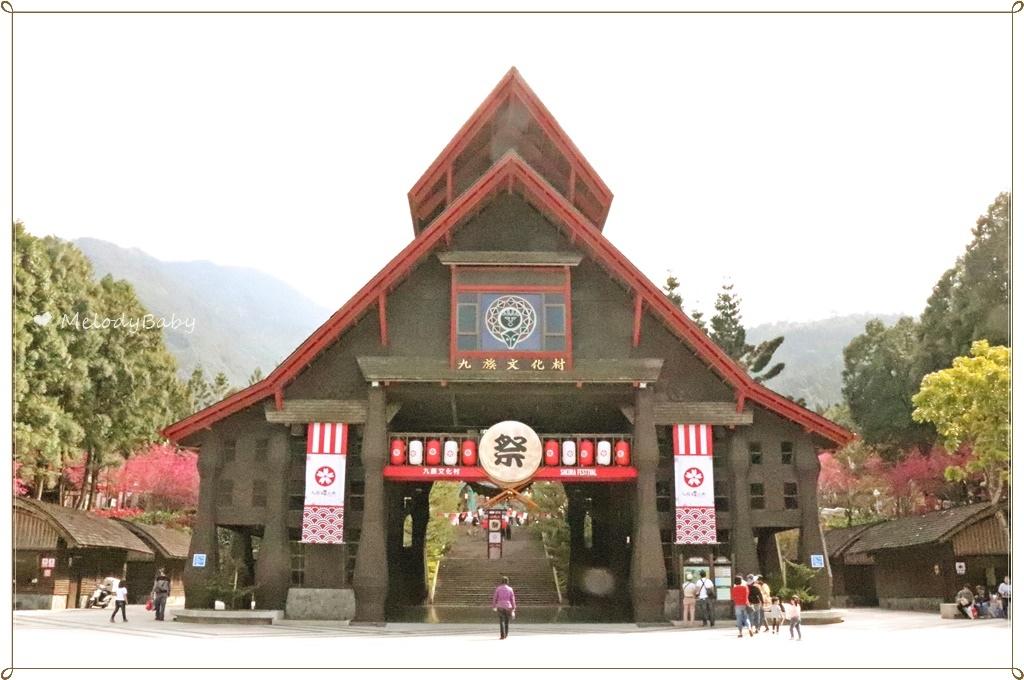 九族櫻花祭 (2).JPG