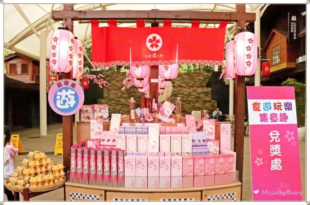 九族櫻花祭 (3).JPG
