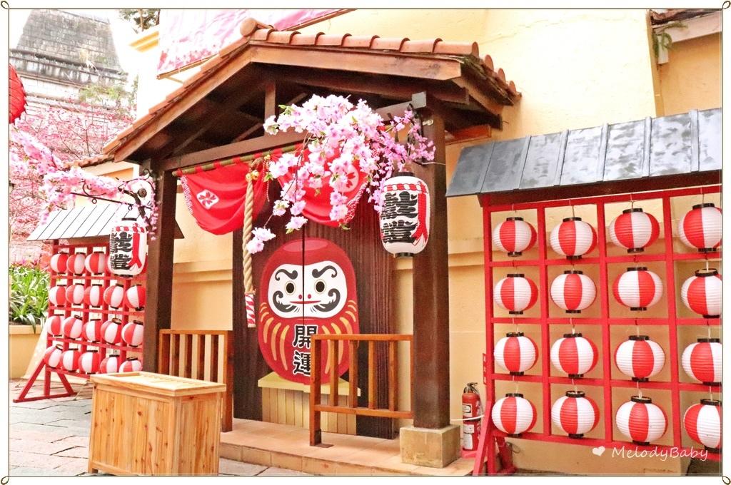 九族櫻花祭 (7).JPG