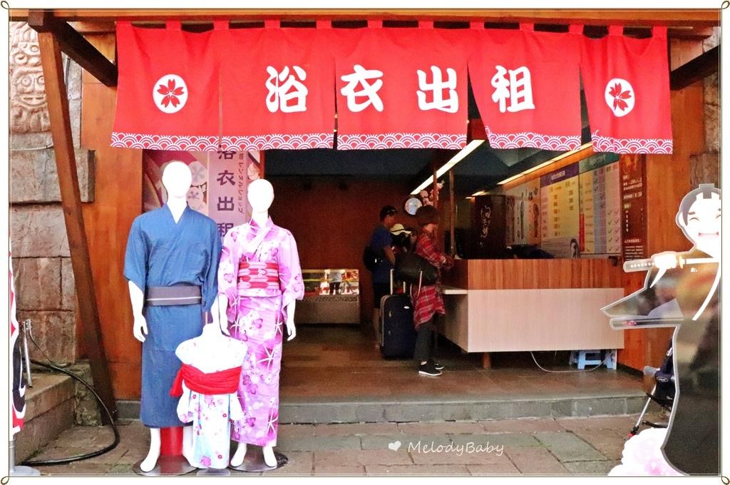九族櫻花祭 (9).JPG
