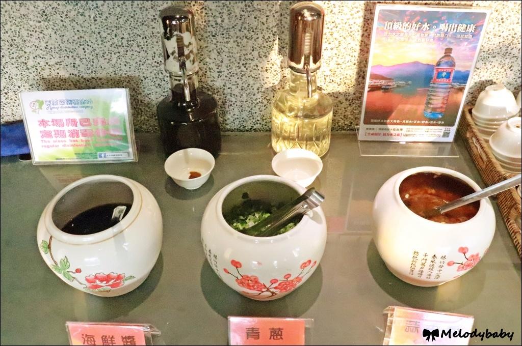蜀姥香麻辣鍋 (6).JPG
