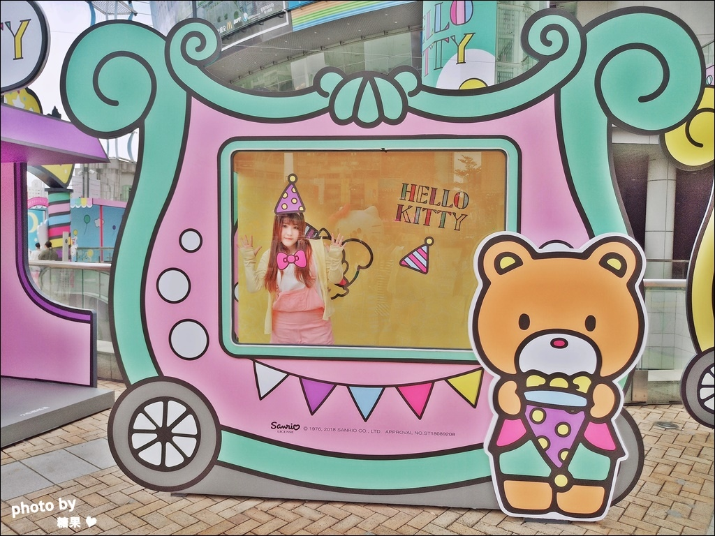 KITTY樂園 (16).jpg