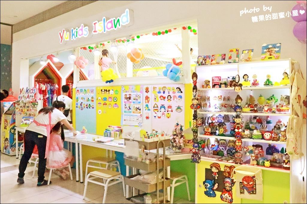 遊戲愛樂園 (7).JPG