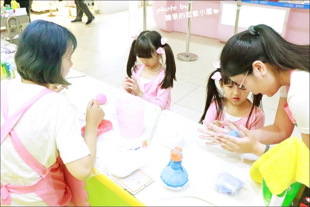 遊戲愛樂園 (12).JPG