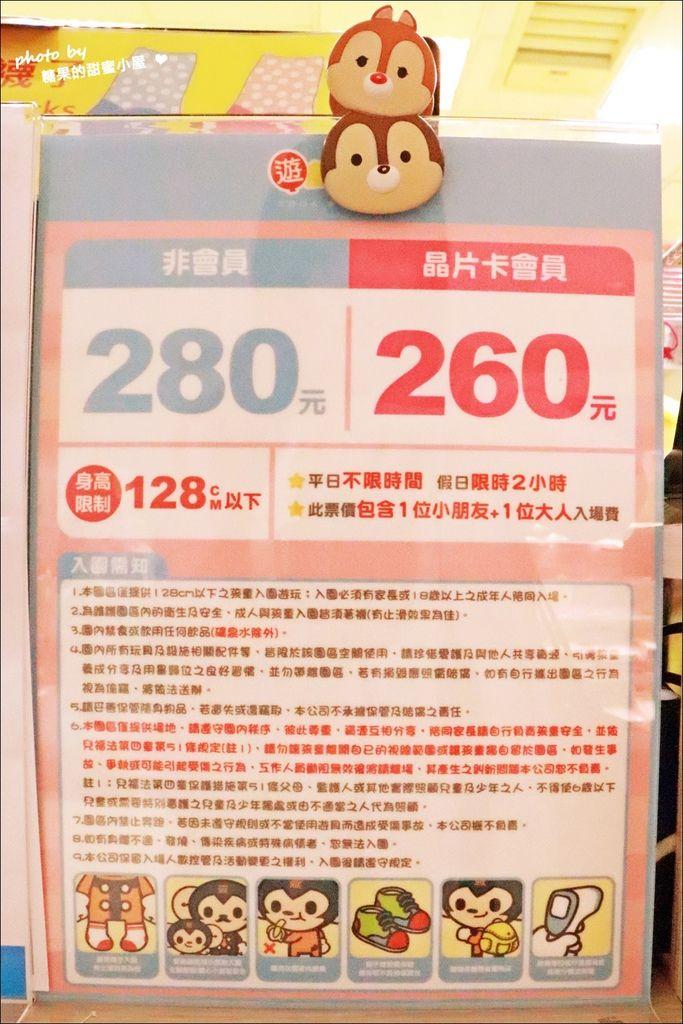 遊戲愛樂園 (34).JPG