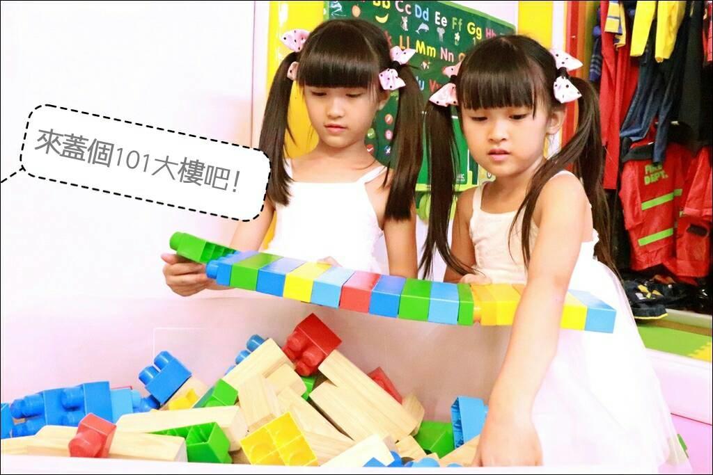 遊戲愛樂園 (38).jpg
