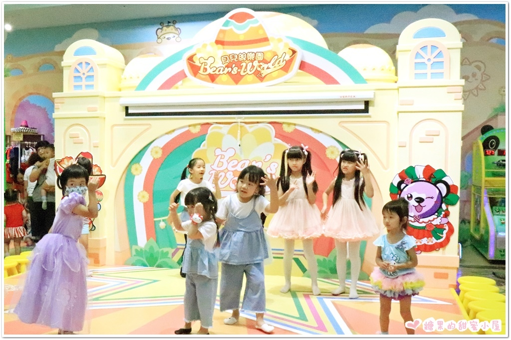貝兒絲樂園 (2).JPG