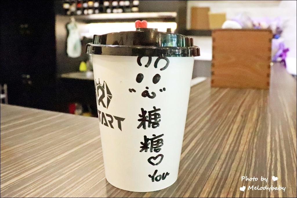 重啟沙龍  (16).JPG