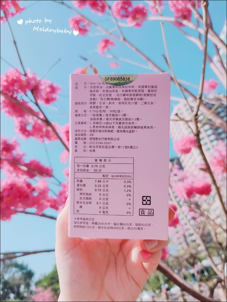 New Cal私密香 (10).jpg