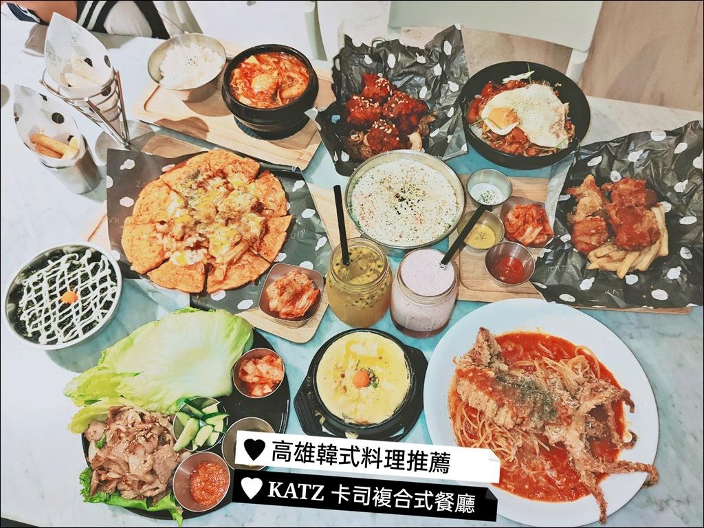 KATZ卡司複合式餐廳 (1).jpg