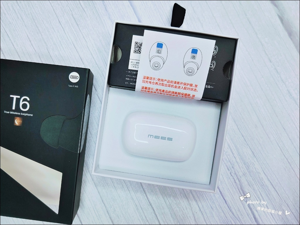 邁斯T6真無線藍牙耳機 (1).jpg