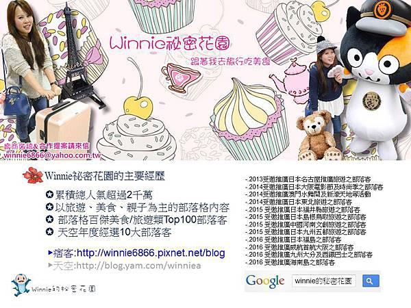 長隆海洋王國講座PPT(Winnie).jpg