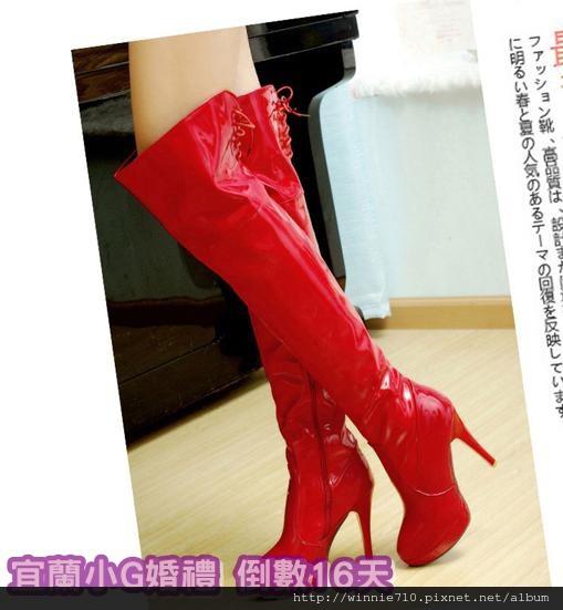 高跟靴3.JPG