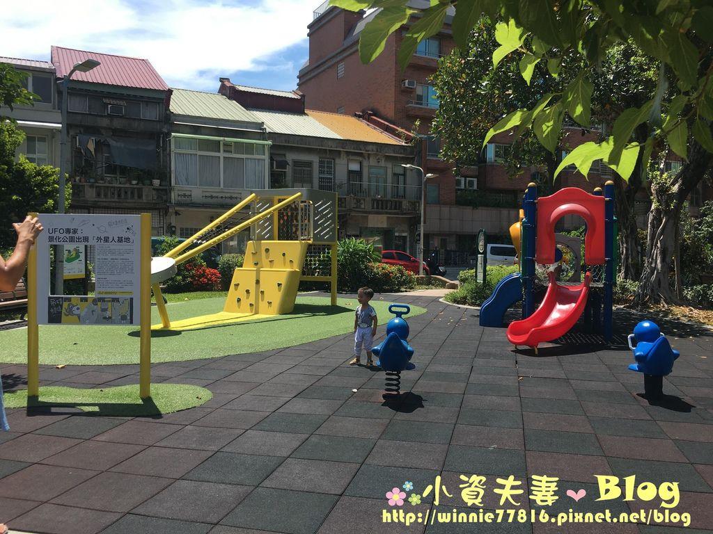景化公園  (5).jpg