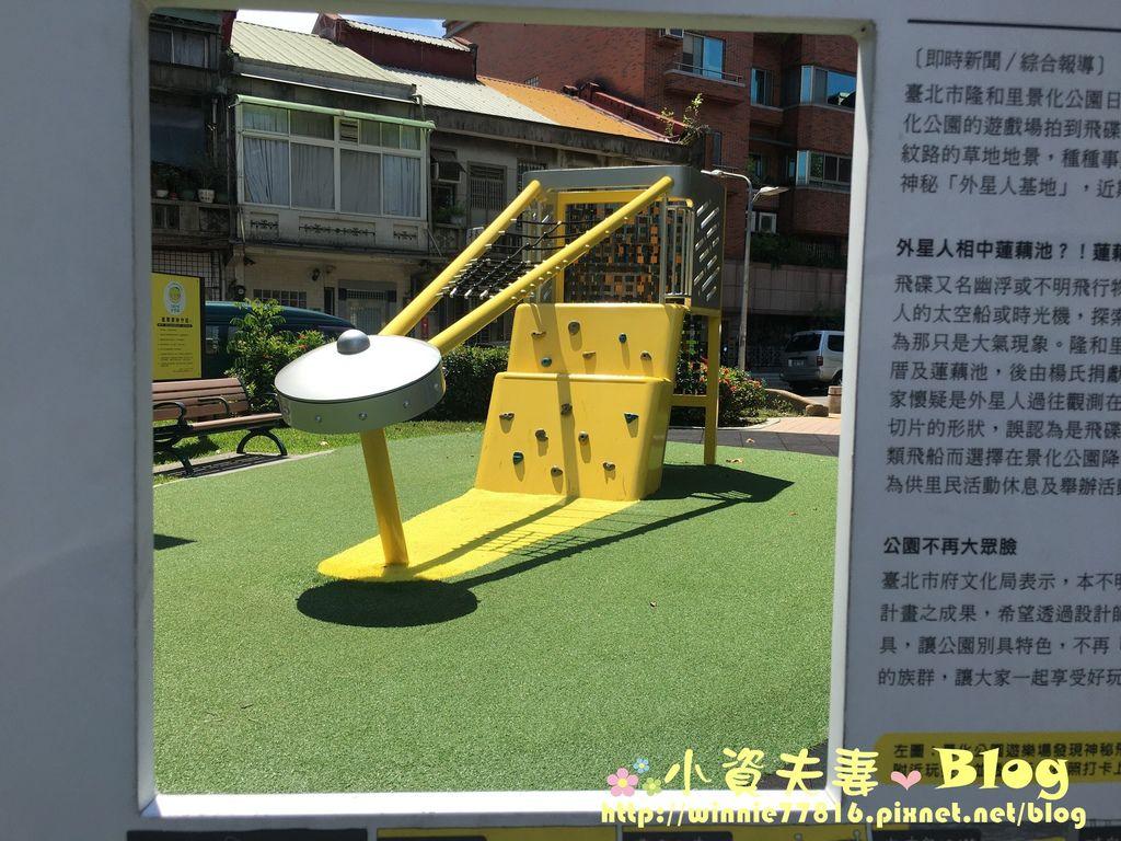 景化公園 (2).jpg