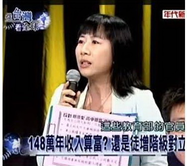 1020621從台灣看全球談十二年國教 (2)
