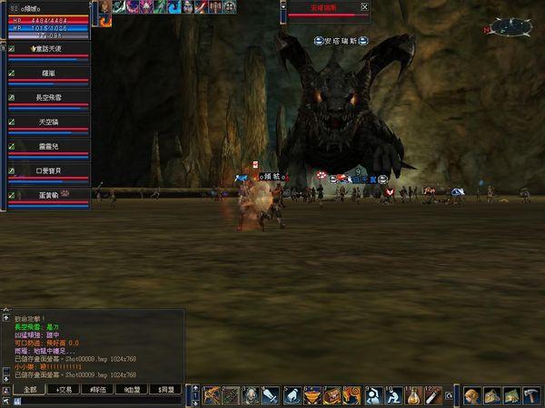 dragon00.jpg
