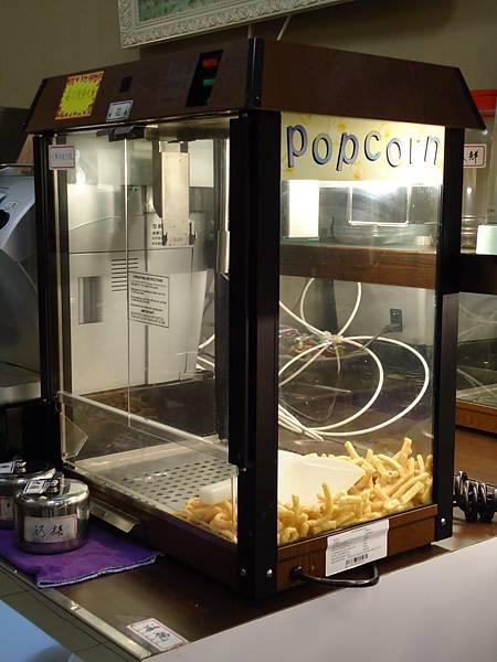 看起來像薯條櫃