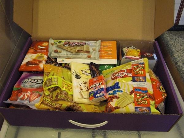 Purim 禮盒